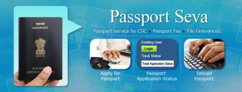 passport-seva-inner14-new